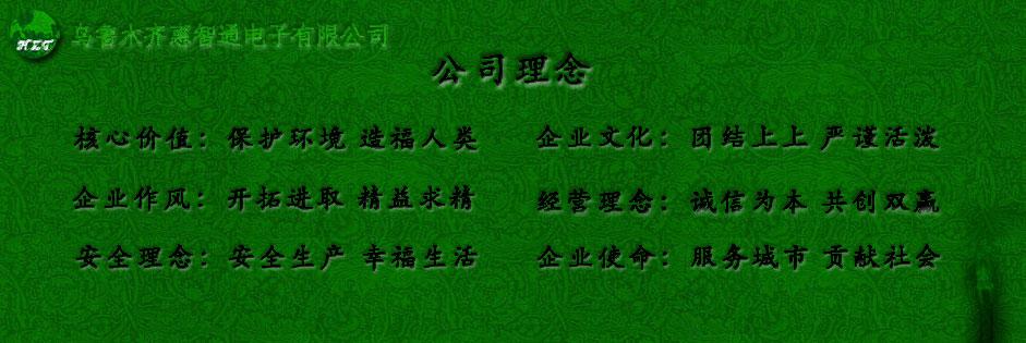 惠万博彩票苹果手机下载大图3